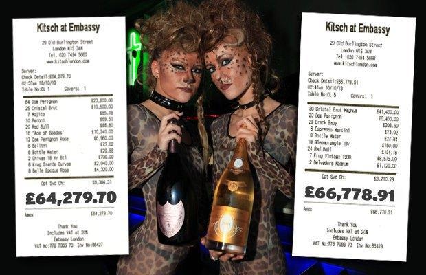 Двое русских туристов пропили в английском клубе 130 тысяч фунтов стерлингов. Изображение № 1.