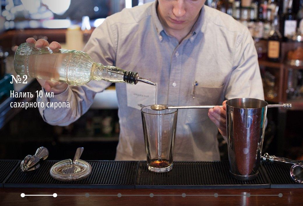 Как приготовить дайкири: 3 рецепта классического коктейля. Изображение № 22.