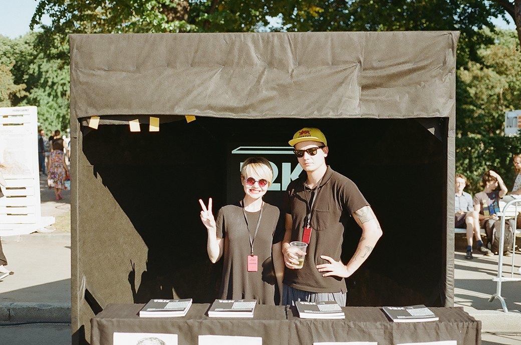 Фоторепортаж с фестиваля Faces & Laces в парке Горького. Изображение № 13.