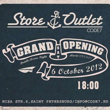 Компания Code7 открывает в Санкт-Петербурге новый магазин. Изображение №2.