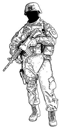 Прирожденные убийцы: Военная подготовка и оружие пяти самых сильных армейских подразделений мира. Изображение № 1.