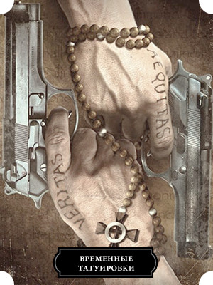 Изображение 24. Знаковое кино: 10 татуированных киногероев.. Изображение №22.