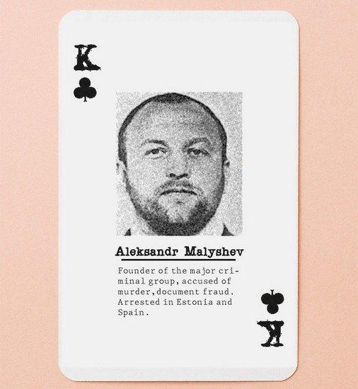 Агентам ФБР выдадут колоды карт с главарями «русской мафии». Изображение № 6.