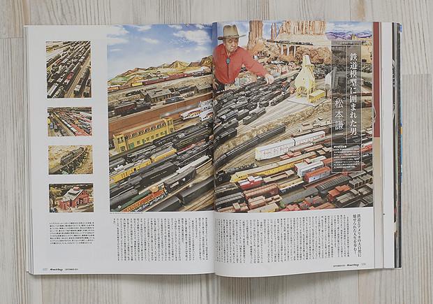 Японские журналы: Фетишистская журналистика Free & Easy, Lightning, Huge и других изданий. Изображение № 9.