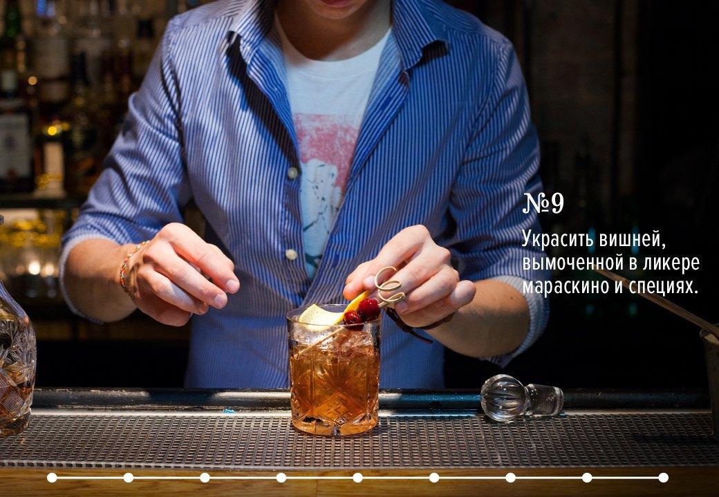 Как приготовить Old Fashioned: 3 рецепта американского коктейля. Изображение № 19.