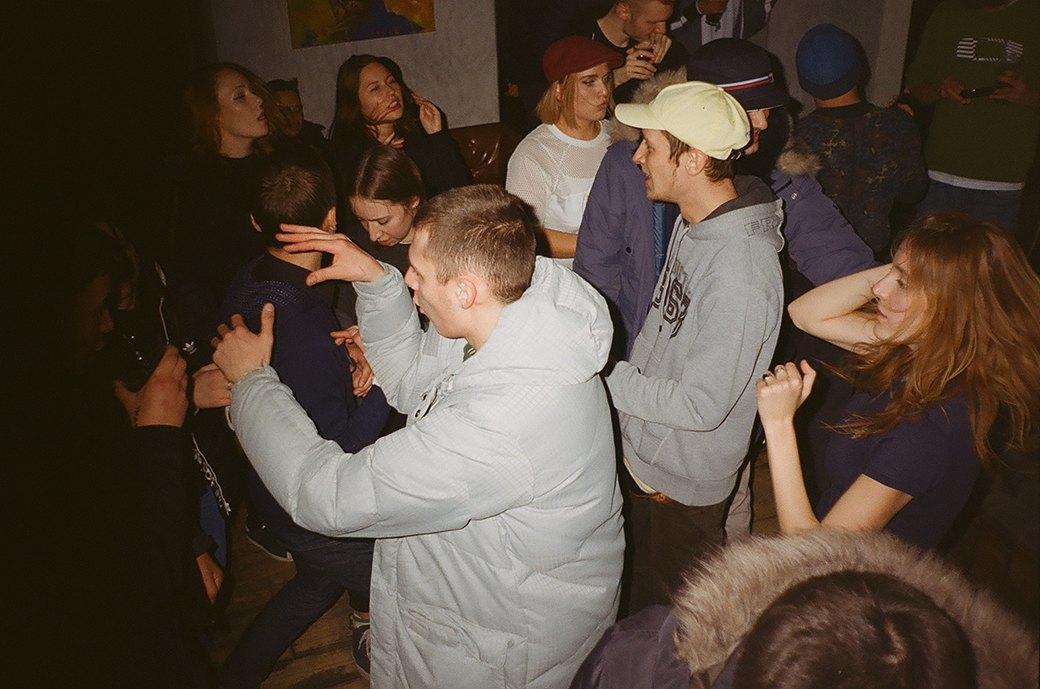 Фоторепортаж: Грайм-вечеринка Zulu Takeoff в баре «Лисица». Изображение № 18.