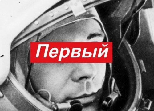 Тумблер 666flava: Рэп-мемы на русский манер. Изображение № 1.