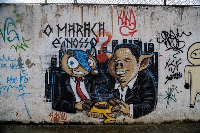 Такой футбол нам не нужен: Граффити против чемпионата мира. Изображение № 7.