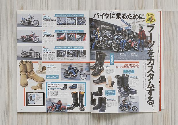 Японские журналы: Фетишистская журналистика Free & Easy, Lightning, Huge и других изданий. Изображение № 27.