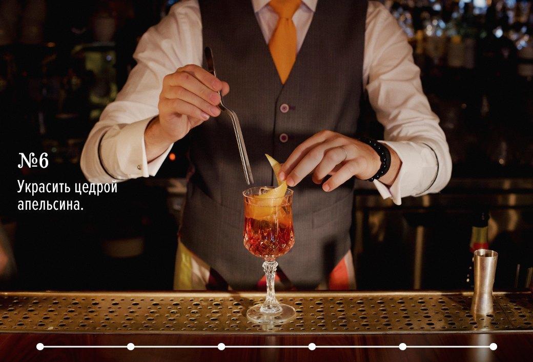 Как приготовить Negroni: 3 рецепта классического коктейля. Изображение № 14.
