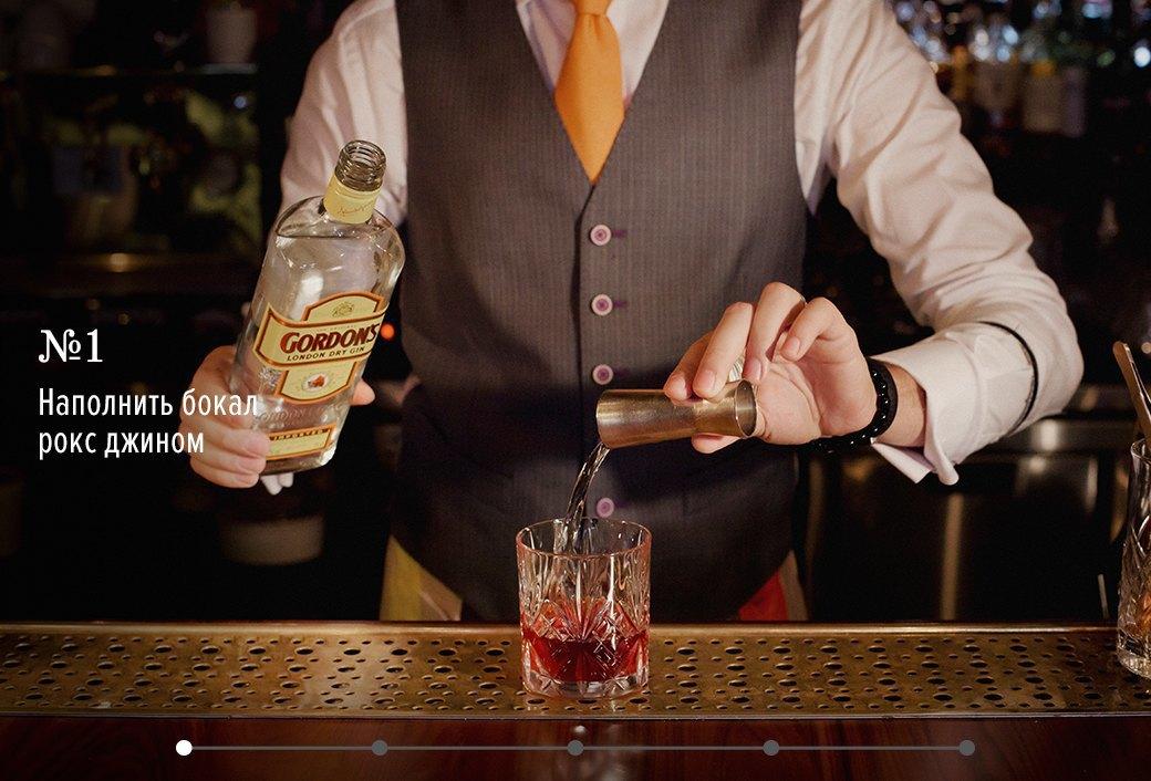 Как приготовить Negroni: 3 рецепта классического коктейля. Изображение № 2.