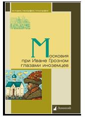 15 книг на лето: Все материалы FURFUR в рубрике «Воскресное чтение». Изображение № 5.