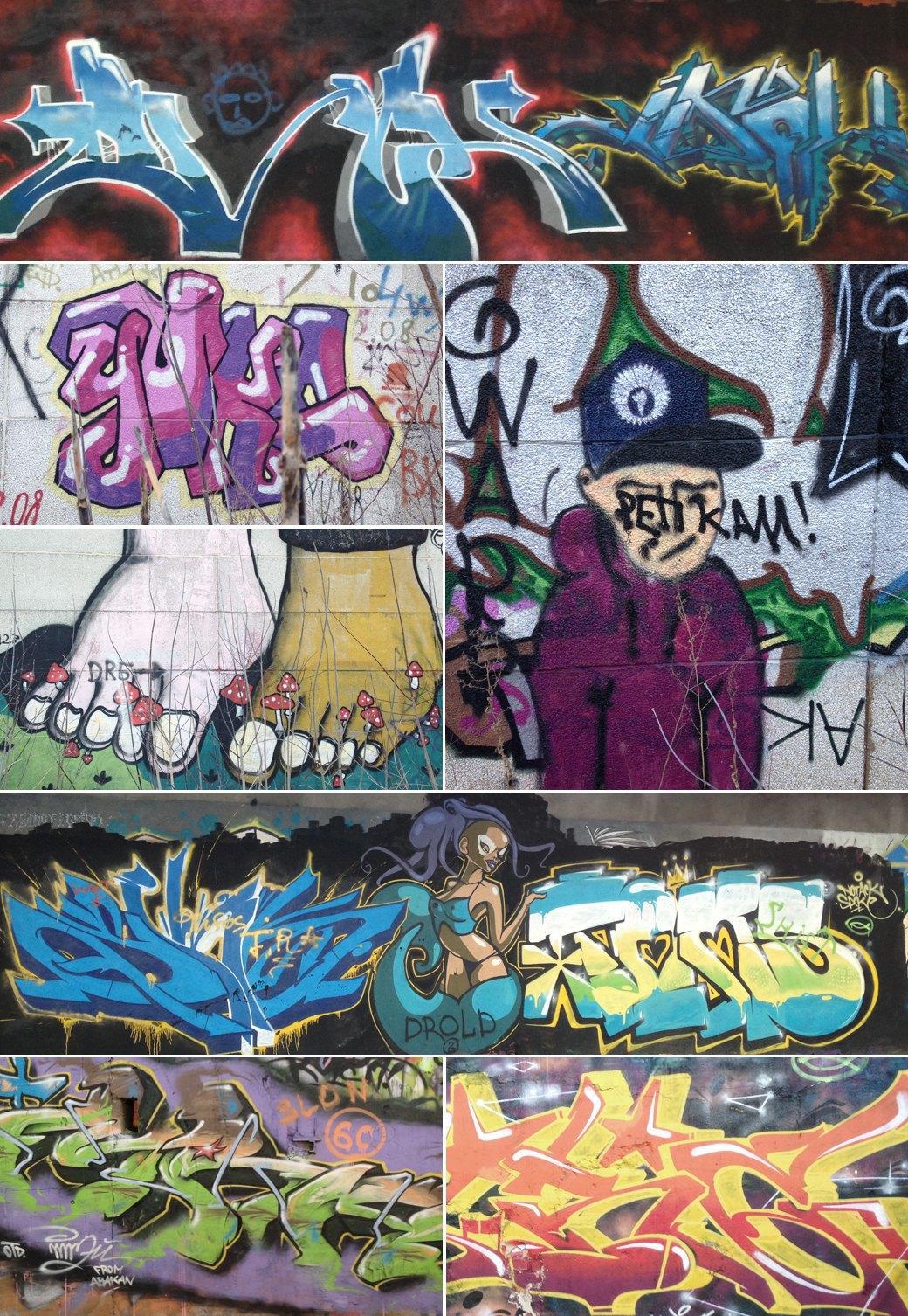 Стена славы: Граффити-карта Москвы. Изображение № 8.