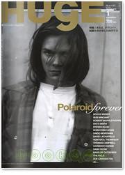 Японские журналы: Фетишистская журналистика Free & Easy, Lightning, Huge и других изданий. Изображение № 48.