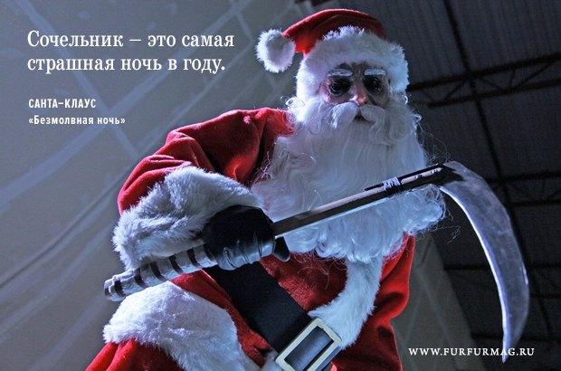 «Подарки — это хорошо»: 10 плакатов с высказываниями Деда Мороза. Изображение № 6.