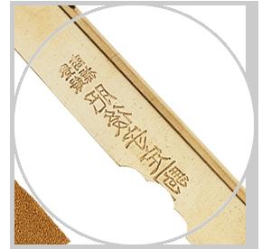 Инвентарь: Японский складной нож хигоноками. Изображение № 3.