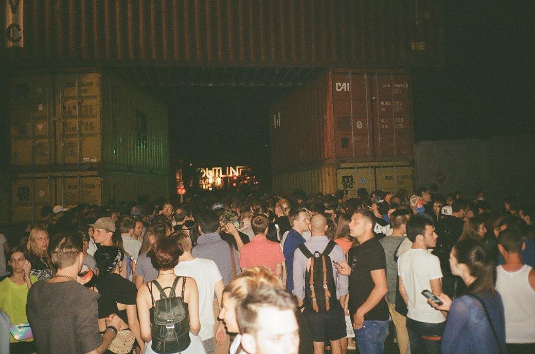 Фоторепортаж: Фестиваль Outline на Карачаровском механическом заводе. Изображение № 1.