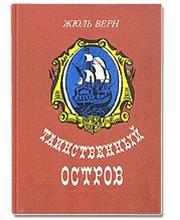 Книжная полка: Любимые книги Алексея Ермилова, сооснователя Chop-Chop. Изображение № 13.