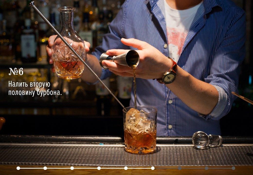 Как приготовить Old Fashioned: 3 рецепта американского коктейля. Изображение № 16.