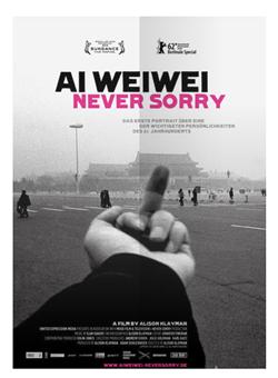 Сэм Клебанов: «Режиссёры будут тихо страдать, мучиться и снимать кино на мобильные телефоны». Изображение № 5.