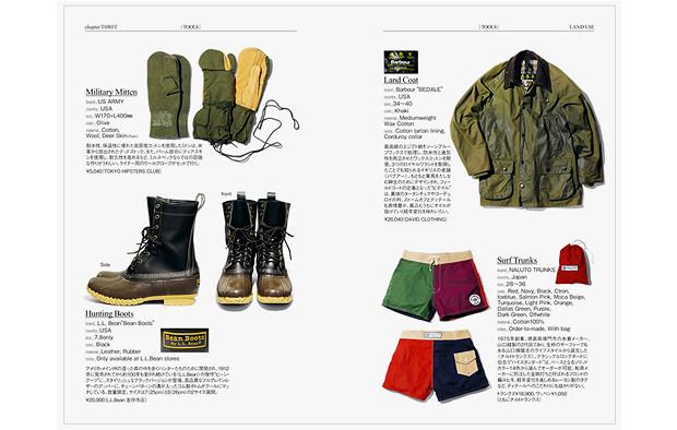 Разворот журнала Huzine Tools. Изображение № 60.
