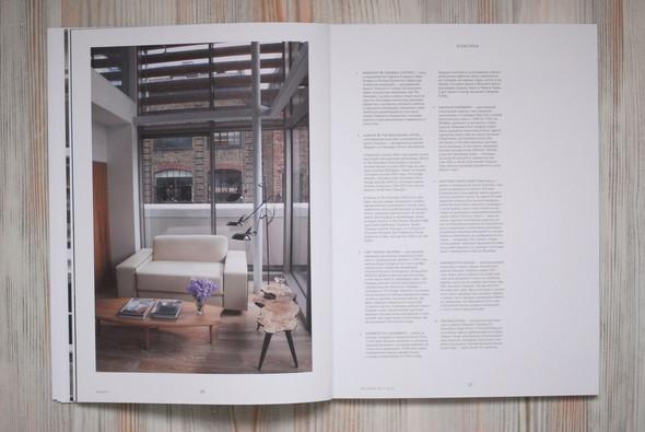 Создатели магазина UK Style выпустили собственный журнал. Изображение № 5.