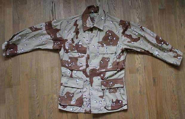 Куртка охотника, 1 500 рублей. Изображение № 9.