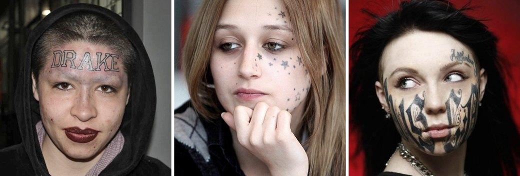 На лбу написано: Путеводитель по татуировкам на лице. Изображение №11.