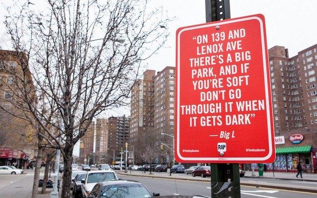 Нью-йоркский художник Джей Шеллс крепит к столбам таблички с рэп-цитатами. Изображение № 27.