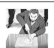 Изображение 8. Воскресный рассказ: Роальд Даль.. Изображение № 7.