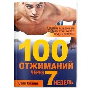 10 современных книг, которые помогут улучшить спортивные результаты. Изображение № 6.