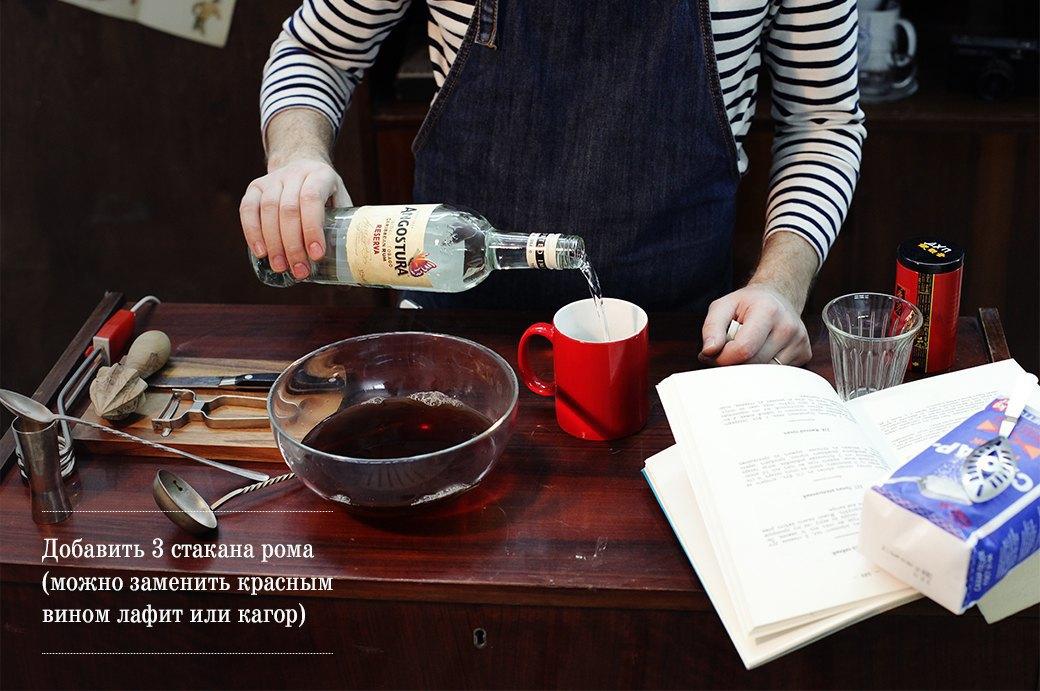 Как приготовить пунш: 3 рецепта из царской России . Изображение № 4.