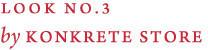 Соберись, тряпка: 3 осенних лука магазина Konkrete Store. Изображение № 5.
