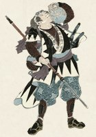 Путь самурая: Как быть мужчиной, следуя кодексу чести японских воинов. Изображение № 6.