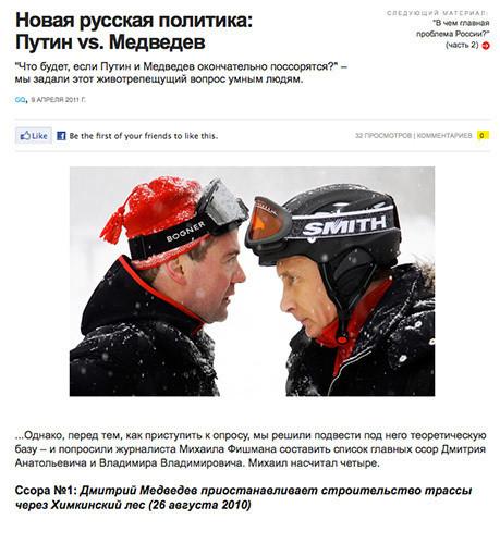 Изображение 16. Мужской журнал GQ обновил свой сайт.. Изображение № 8.