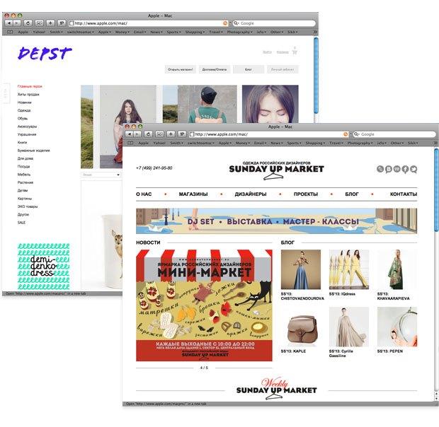 Как создать свою марку одежды: Первые шаги и советы бывалых. Изображение №8.