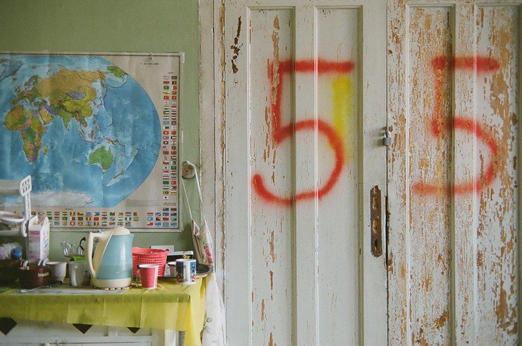 «Еще не открывшееся пространство»: Новая культурная площадка в центре Москвы. Изображение № 15.