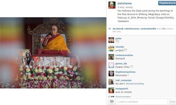 У Далай-ламы появился аккаунт в Instagram. Изображение № 1.