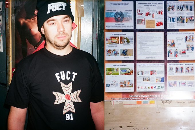 Команда магазина Kixbox подготовила лукбук марки Fuct. Изображение № 10.
