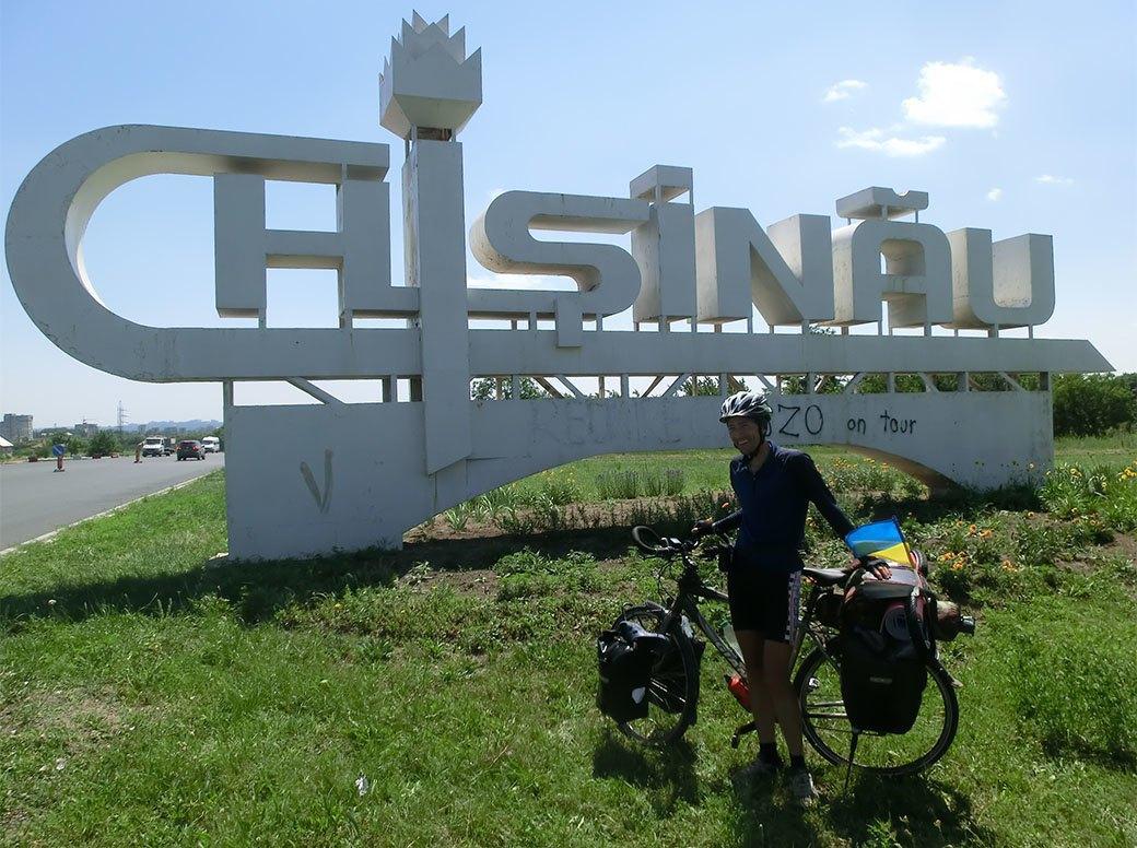 Домашний арест, ночь в пещере и автокатастрофа: Путешествие из Украины в Пакистан на велосипеде. Изображение № 3.