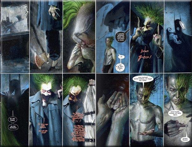 бэтмен лечебница аркхем скачать игру через торрент - фото 6