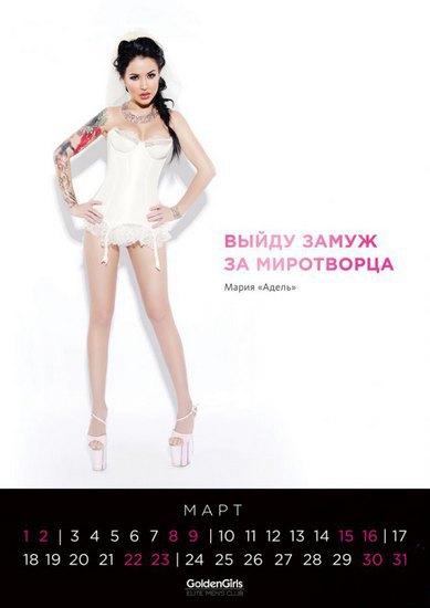Танцовщицы стрип-клуба снялись в календаре для Путина. Изображение № 6.