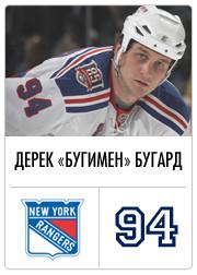 Отморозки: Все о главных героях хоккейных драк. Изображение № 9.