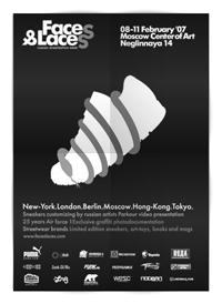 Скорость как концепция новой Faces & Laces 2013. Изображение № 4.