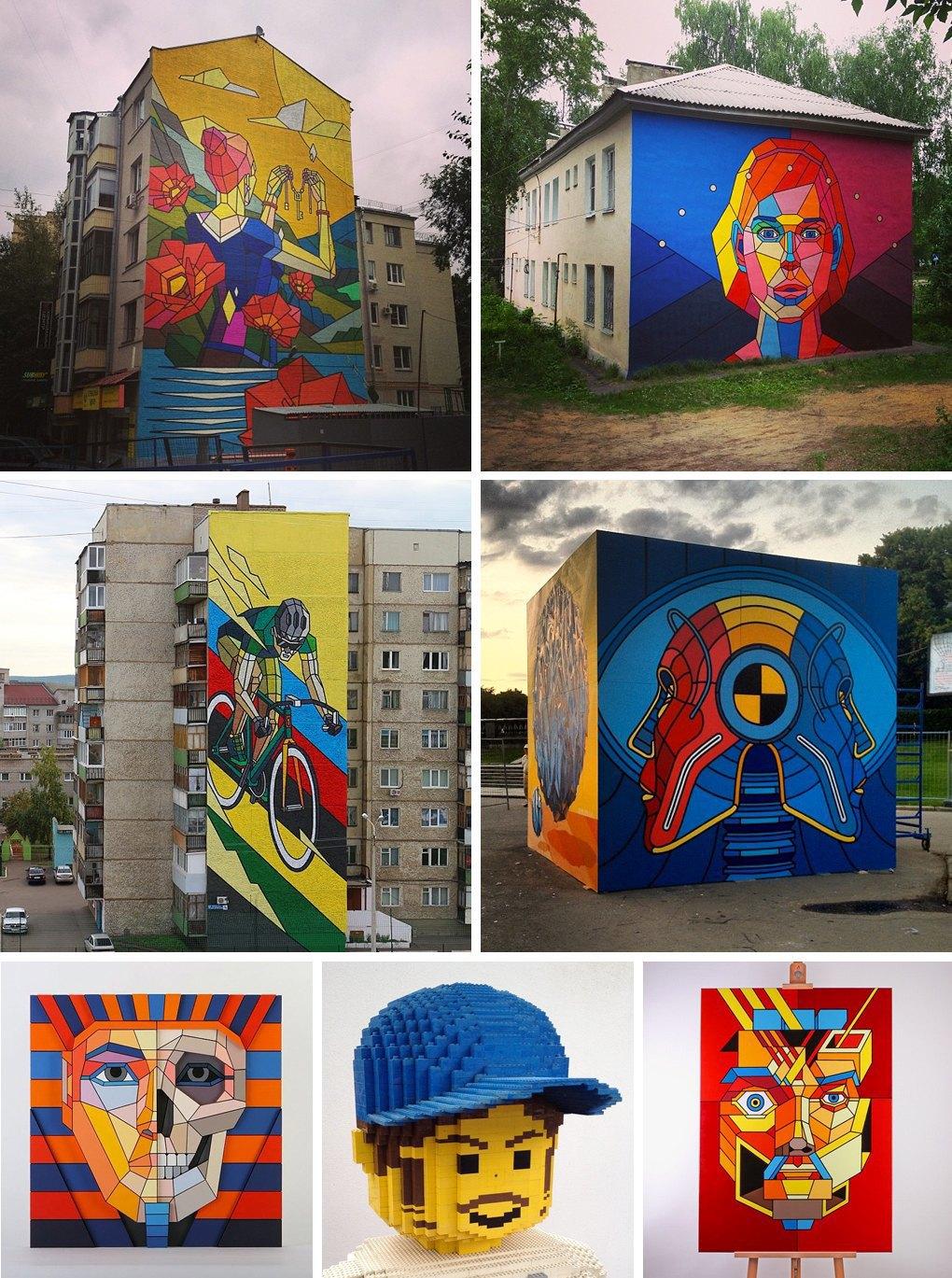 Что публикуют в своих Instagram российские граффити-художники. Часть первая. Изображение № 3.