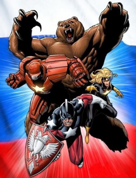 Роскомнадзор проверит комикс «Мстители» на законность использования герба СССР. Изображение № 1.