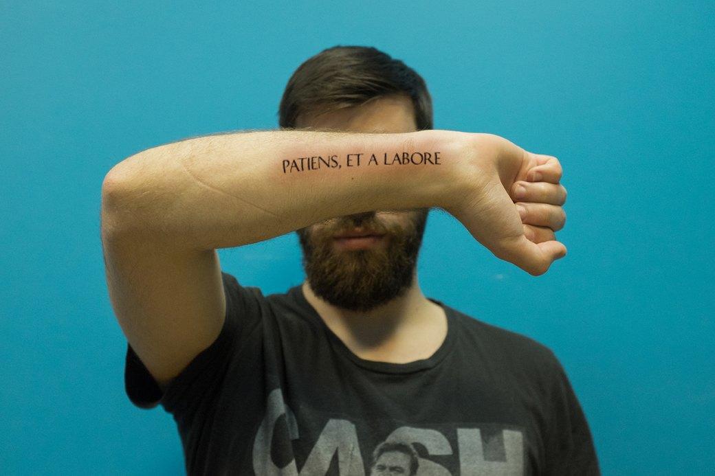 Русские пословицы в качестве татуировок на латыни. Изображение № 5.