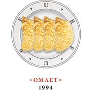Изображение 20. Завтрак: омлет «Король дорог».. Изображение № 13.