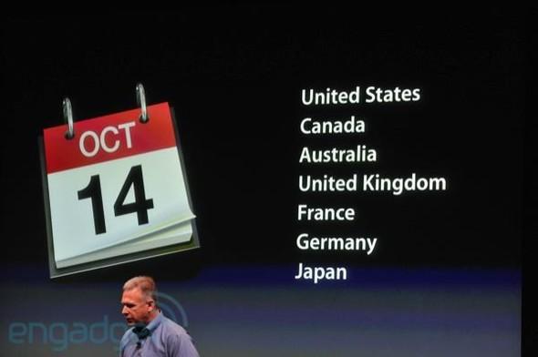 Прямая трансляция презентации нового iPhone. Изображение № 3.