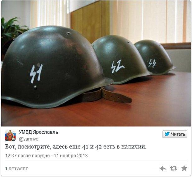 Ярославский полицейский охранял порядок на футболе в нацистской каске. Изображение № 3.